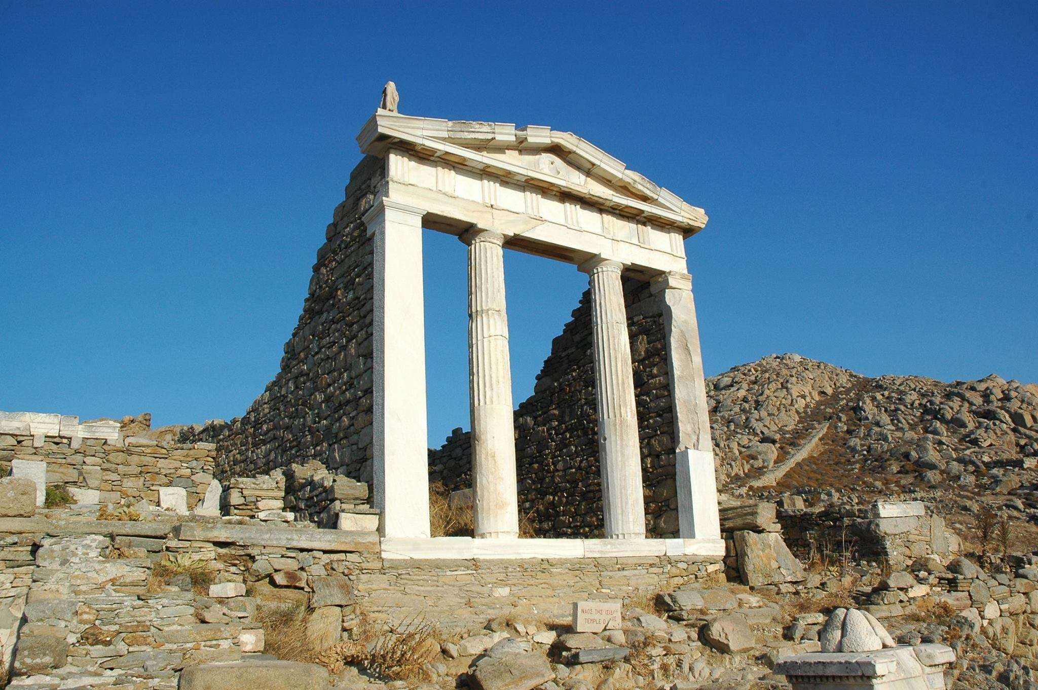 The Temple of Isis, Delos Island