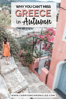 beautiful view in Assos, Kefalonia, Greece